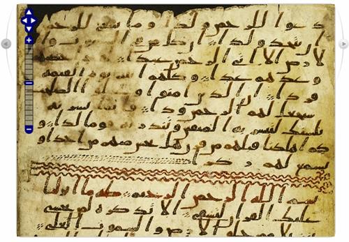 Dio manuskripta pronađenog u Birminghamskoj biblioteci.