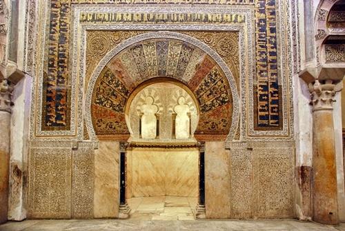Mihrab džamije u Kordobi.