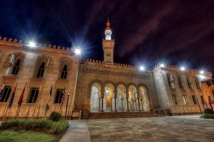 Islamski centar u Vašington DC izgrađen 1957. godine