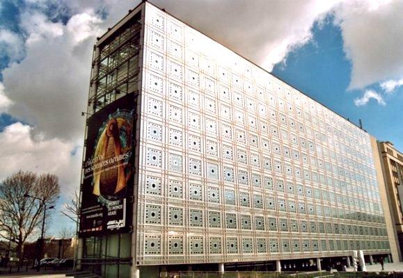 Institut historije Arapa i islamskih znanosti u Parizu