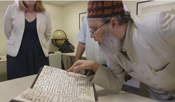 kur'anski manuskript