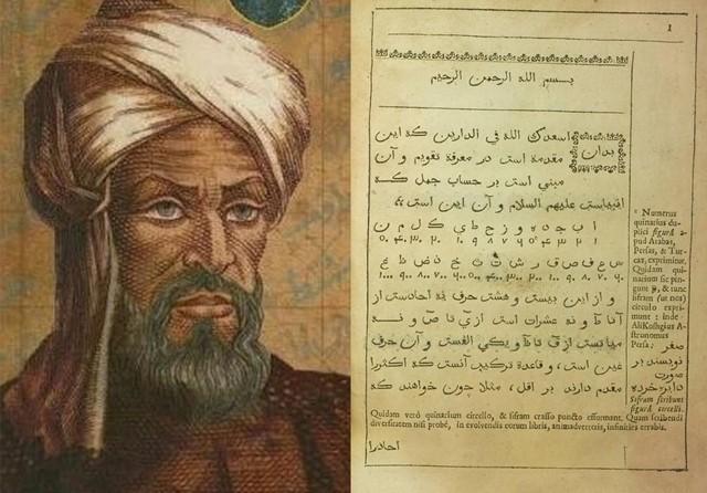 matematičari muslimani