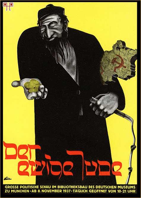 Jevreji komunisti