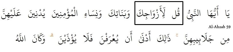 lingvistika Kur'ana 2