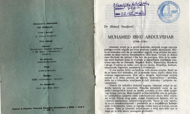 Kopija brošure koju je preveo i priredio dr. Ahmed Smajlović, sada već, prije ravno 40 godina.