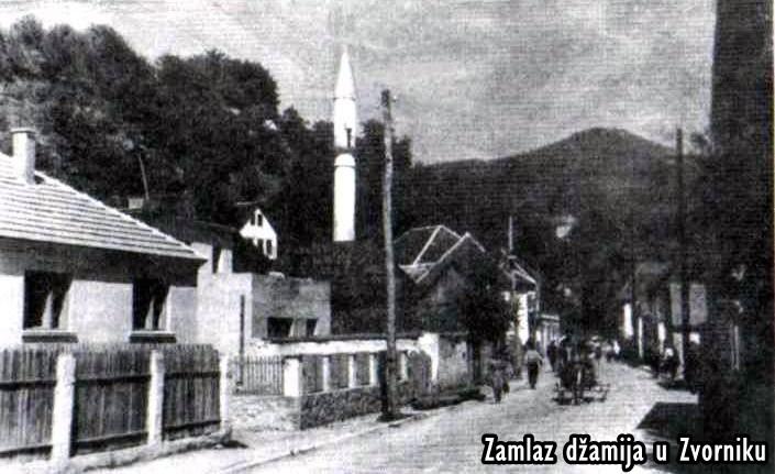 zamlaz-dzamija