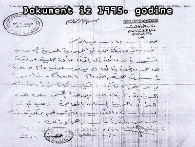 Dokument iz 1995. godine u kojem se govori o iseljenicima iz Halepa, koji su se nastanili na Kosovu.