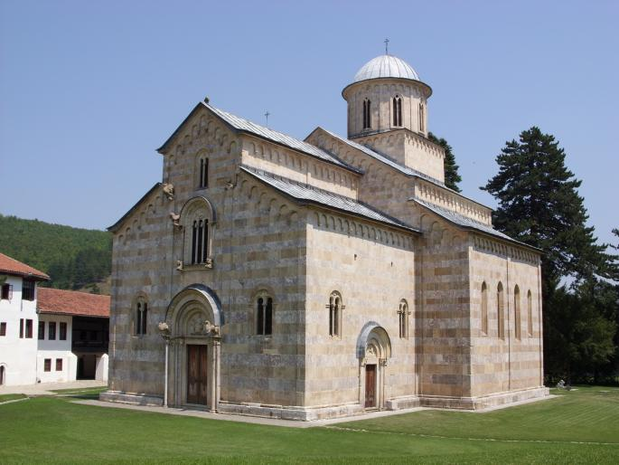 Gradnju manastira započeo Stefan, a završio Dušan
