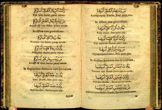 Grammatica arabica - Agrumia apellata (štampana 1631. godine) Adžurumijja je nadaleko poznata gramatika arapskog jezika, čiji autor je lingvista iz 13. stoljeća Muḥammad b. Muḥammad b. Āǧurrūmi, a njen prevod na latinski uradio je Tommaso Obizzino.