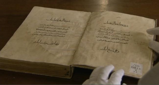 Prvi štampani Kur'an (Mushaf) uradio je Alessandro Paganino u Veneciji 1537. godine.