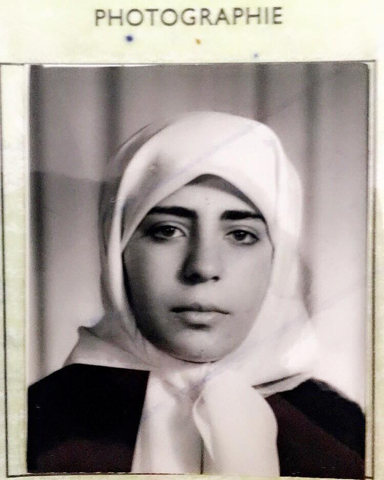 Ovo je fotografija njene tetke nastale na njujorškom aeordromu te davne 1979. godine