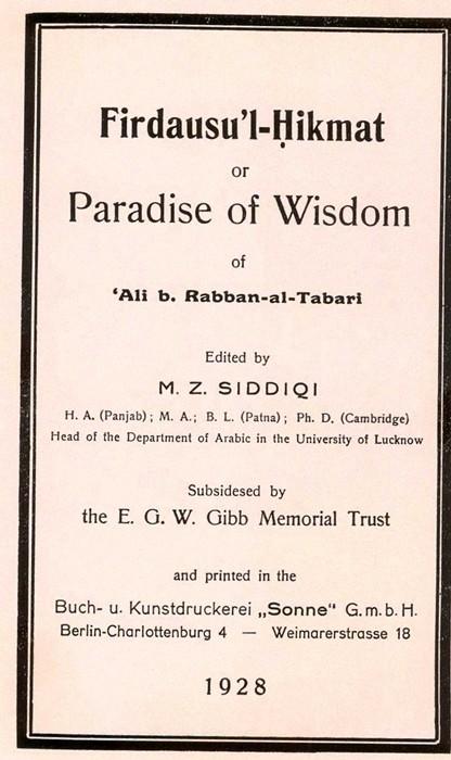 Djelo Firdausul-Hikmat koje je štampano 1928. godine na engleskom jeziku.