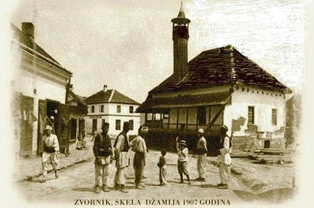 Skela džamija - Srušena 1936. godine