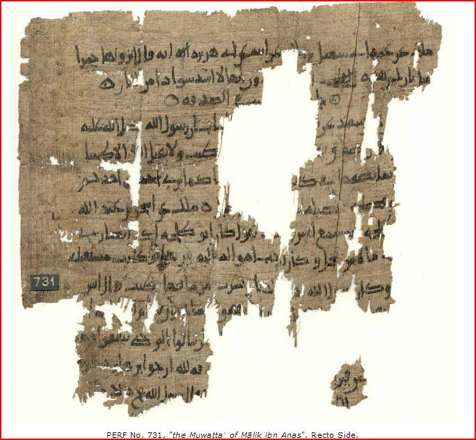 Najstariji fragmenti Muvette Imama Malika, koji se čuvaju u Beču.